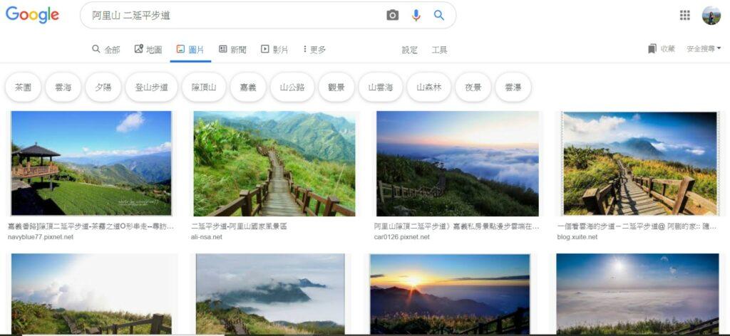 阿里山 嘉義 二延平步道 台灣 景點 zoeylinslife