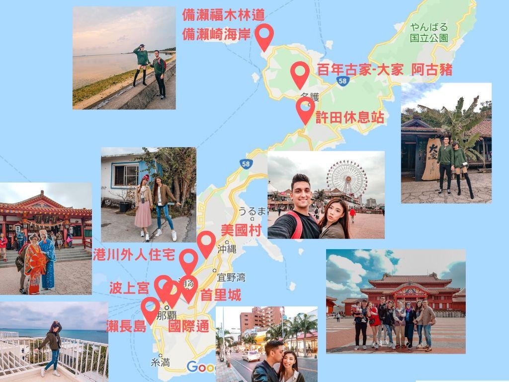 沖繩自由行 沖繩旅遊地圖 沖繩自由行 沖繩自駕 日本 沖繩 家庭旅遊