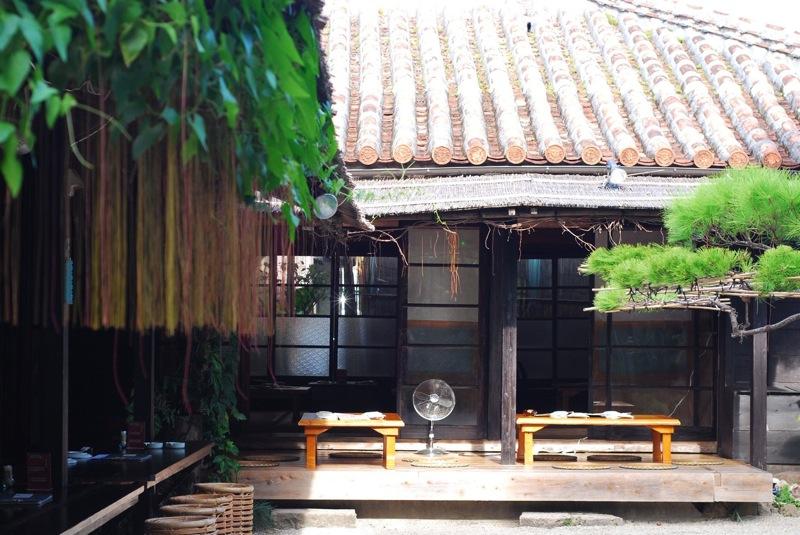 琉球茶坊 用餐空間