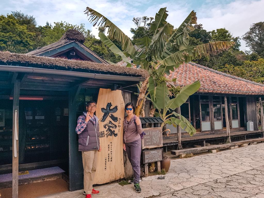 日本 沖繩 自由行 景點 美食 百年古家 大家 阿古豬