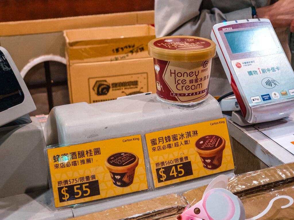 蜜蜂故事館的冰淇淋