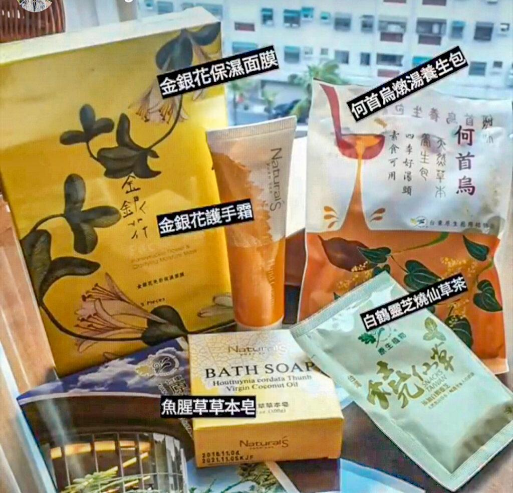台東原生植物園產品