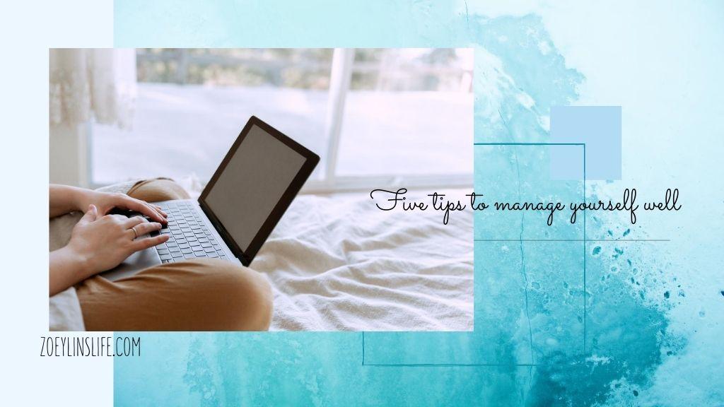 學習獨處時光