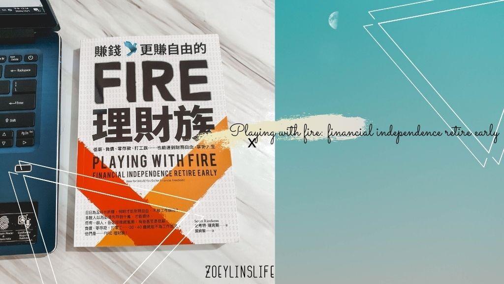 FIRE  YING WITH FIR  L RETIREE  IOCYLINSLIFC