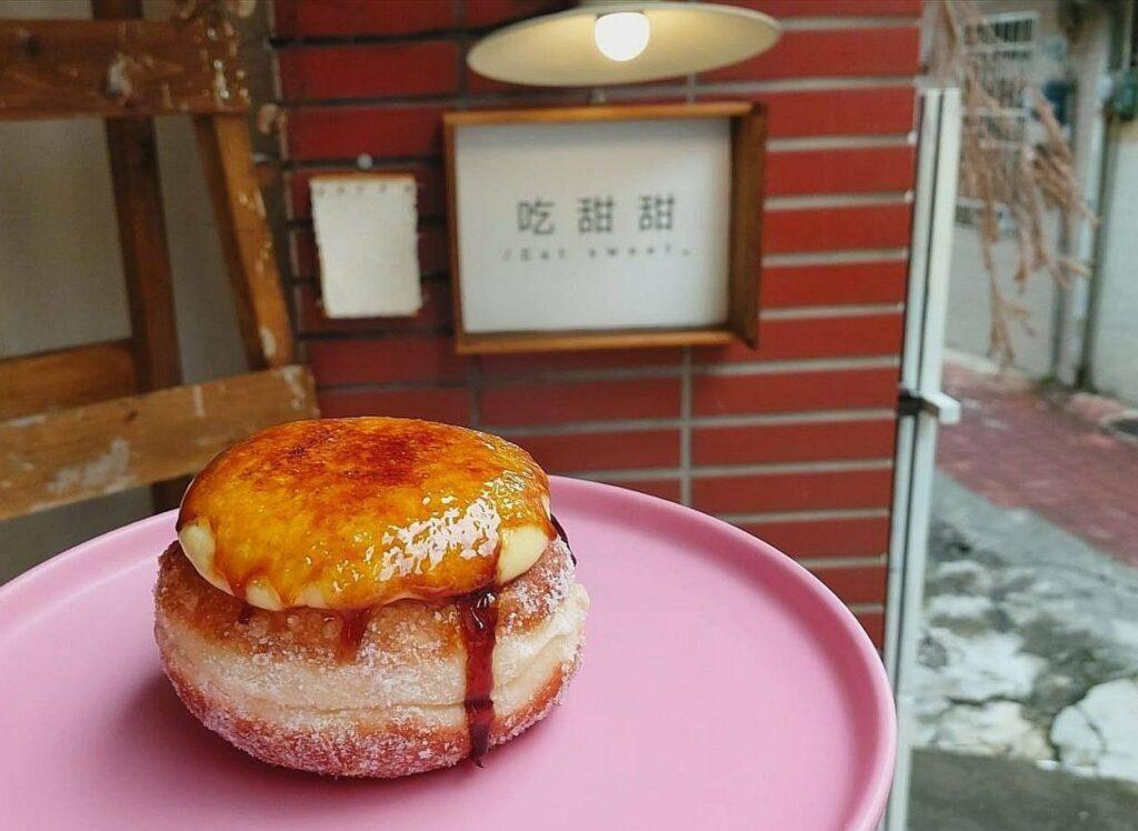 吃甜甜 台南美食