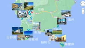 墾丁寵物友善民宿 地圖